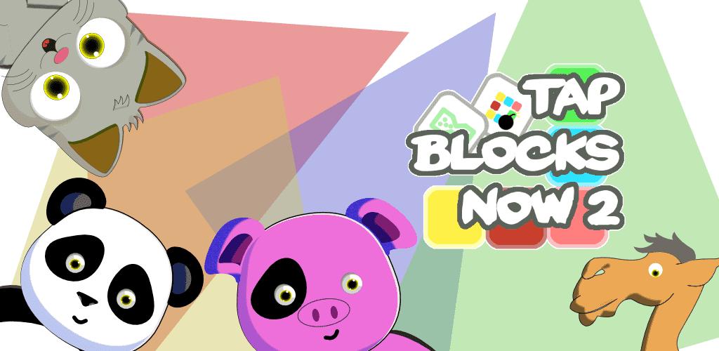 BookProgress promoArt Tap Blocks now Tap Mobile Block App